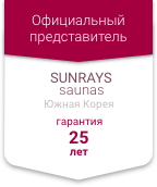 Sunrays Saunas сауны санрайз