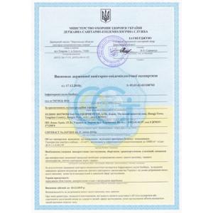 Сертификаты инфракрасных саун Sundaysfit
